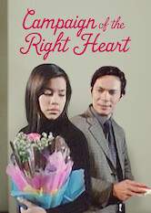 Search netflix Campaign of the Right Heart